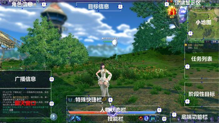 《蜀山缥缈录》游戏资料:游戏界面