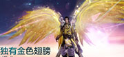 《蜀山缥缈录》晶石商城:竹韵时装(7天)