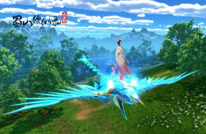 图片: 飞剑·天羽.jpg