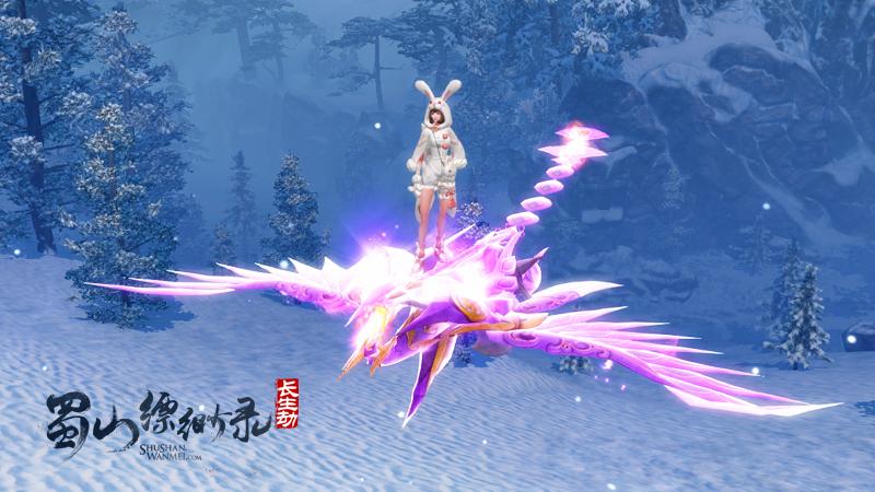 图片: 飞剑·漫华.jpg