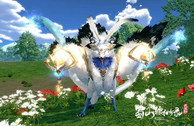 图片: 九尾天狐坐骑.jpg