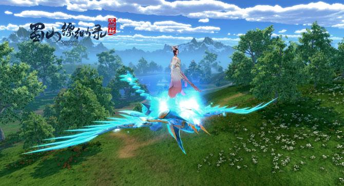 图片: 千翎飞剑-蓝色.jpg