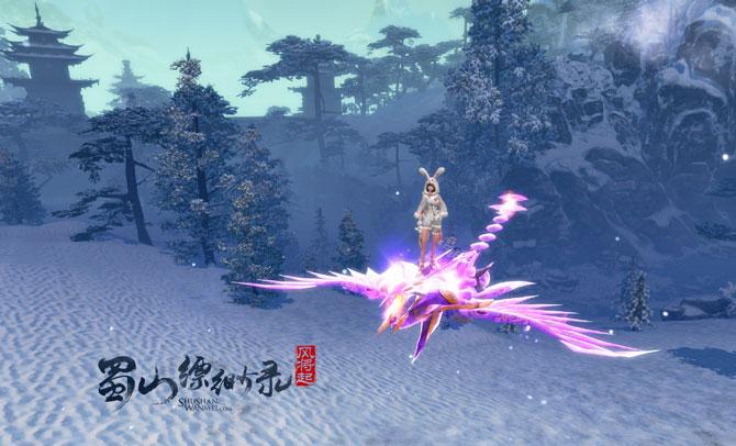 图片: 飞剑-漫华.jpg