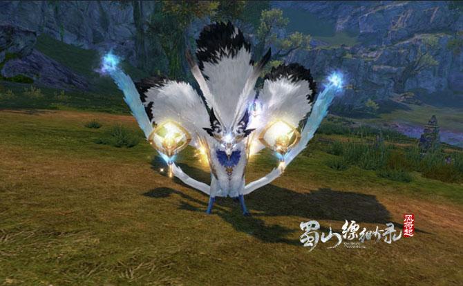 图片: 九尾天狐.jpg
